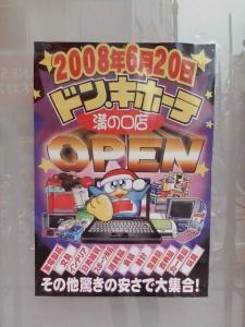 D1000003-2.JPG