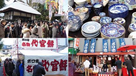 setagaya-boroichi02.jpg